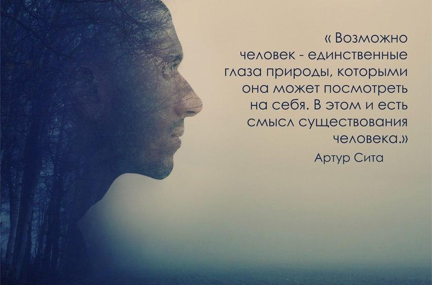 http://alaa.ucoz.ru/Pravda_zhizni/smysl_zhizni.jpg
